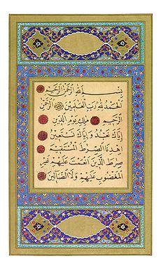 Download the Quran in English as a free and complete PDF-file