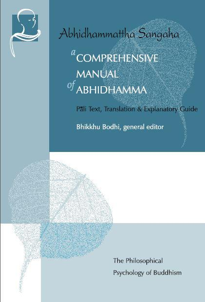 A Comprehensive Manual of Abhidhamma