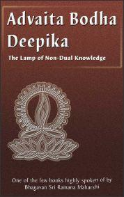Advaita Bodha Deepika or The Lamp of Non-dual Knowledge