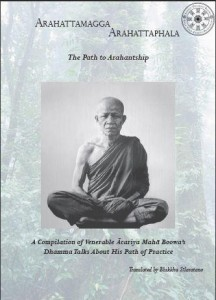 Arahattamagga-  The Path to Arahantship free Buddhism ebook