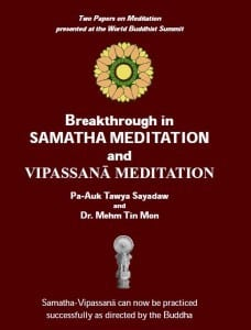 Breakthroug in samatha vipassana