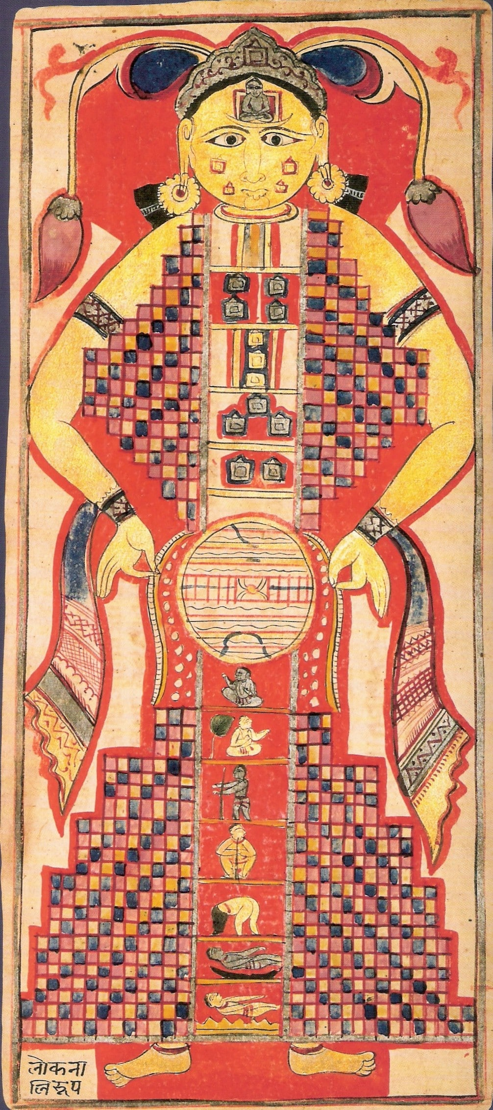 The Cosmic Man  A Jain Representation Of The Universe In The Shape Of A Man
