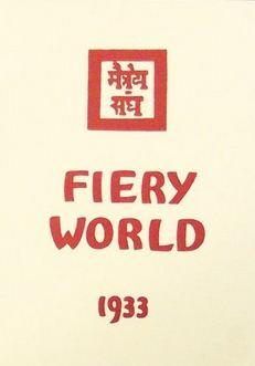 Fiery World – Signs of Agni Yoga VOL I-III