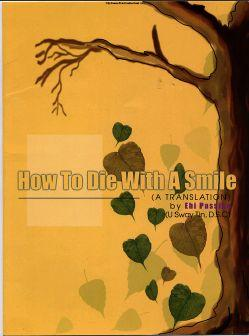 How to die with a smile