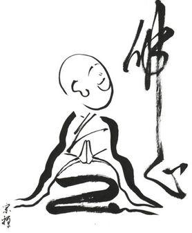 In the Spirit of Ch'an – An Introduction to Zen Buddhism By Master Sheng-yen