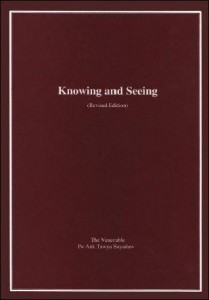 Knowing and Seeing Buddhism pdf ebook