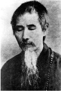 Empty Cloud, The Teachings Of Zen Master Xu Yun