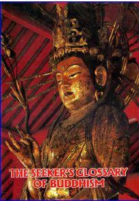 The Seeker's Glossary of Buddhism: A Dictionary/Encyclopedia of Buddhism