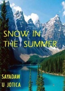 Snow in the summer
