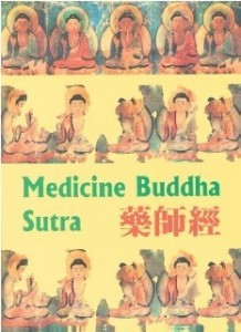 Sutra of the Medicine Buddha Free PDF Ebook