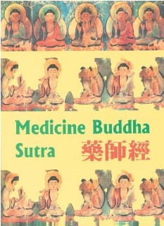 Sutra of the Medicine Buddha