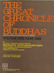 The Great Chronicle Of Buddhas