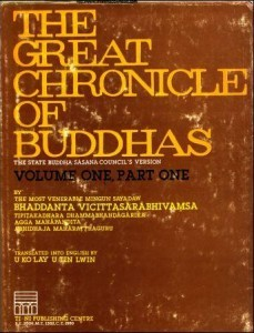 The Great Chronicle Of Buddhas ebook