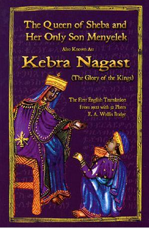 The Queen of Sheeba – Kebra Nagast or The Glory of Kings