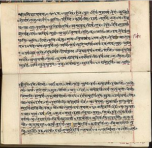 RIG VEDA – Download the free English PDF ebook of the complete Rig Veda here