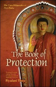 The book of protection pdf ebook
