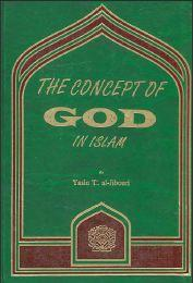 The concept of Allah in Islam