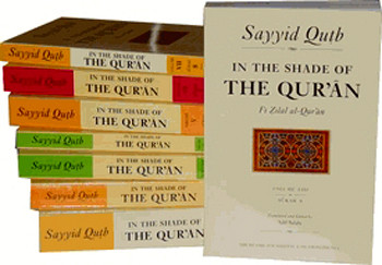 In The Shade Of The Qur'an – Fi Dhilal Al Qur'an by Sayyid Qutb